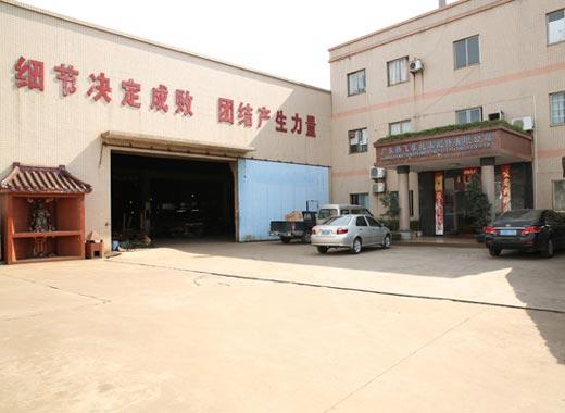 Guangdong Tengfei Motorcycle fitting Co., Ltd